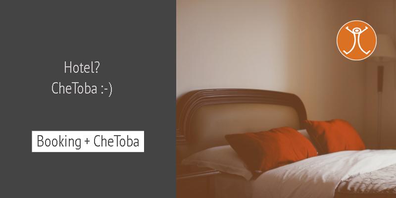 Armá tu viaje con las promos para lectores Che Toba