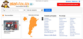 alamaula-argentina