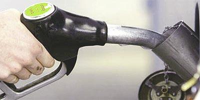 Dónde cargar combustible