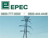 EPEC Córdoba - Teléfonos 0800 EPEC 1
