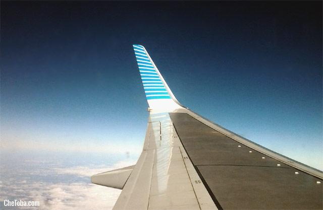 escapada-aerolineas-argenti