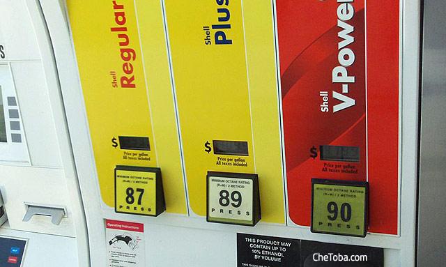 octanaje-gasolina-nafta-eeu
