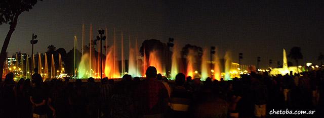 Foto panorámica show de holograma en Lima