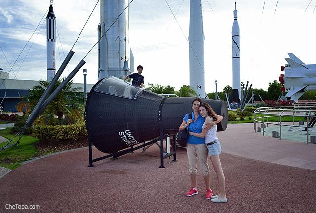 Rocket Garden Space Center Florida