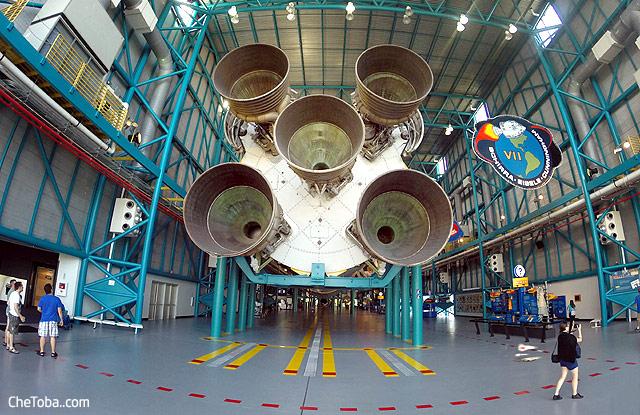 Propulsores naves espaciales